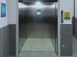 工业电梯特点有哪些?使用年限是多久?