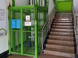 液压升降货梯和电动升降货梯哪个好呢?