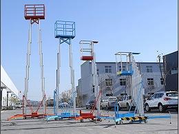 路灯维修高空作业选择什么样的升降机?